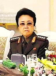 Kim 16