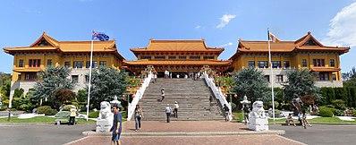 399px-1.-Nan_Tien_Temple_front